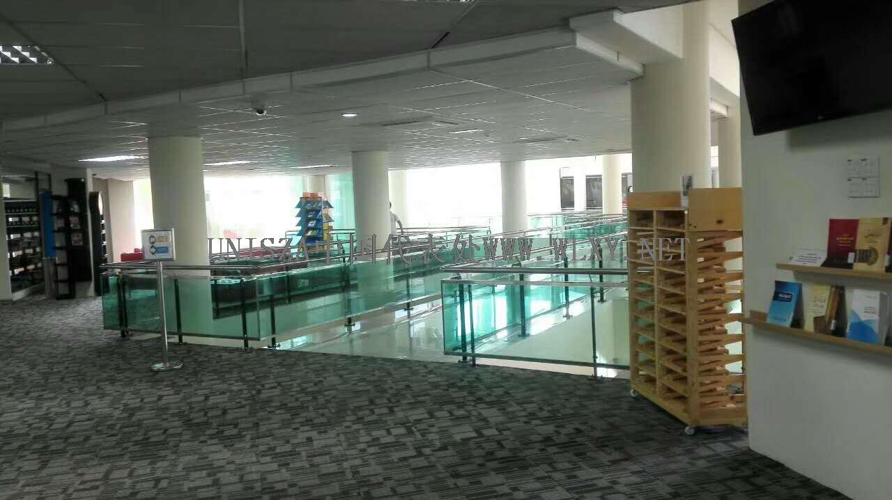 苏丹再纳阿比丁大学